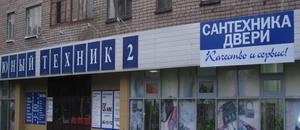 http://marta003.narod.ru/5.jpg